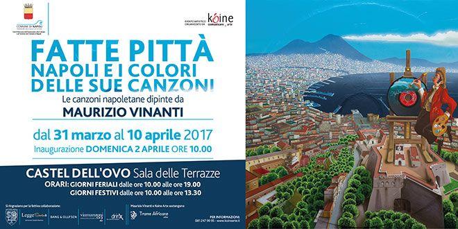 Leggescuola.it sponsor dell'evento Fatte pitta'. Napoli e i colori delle sue canzoni.