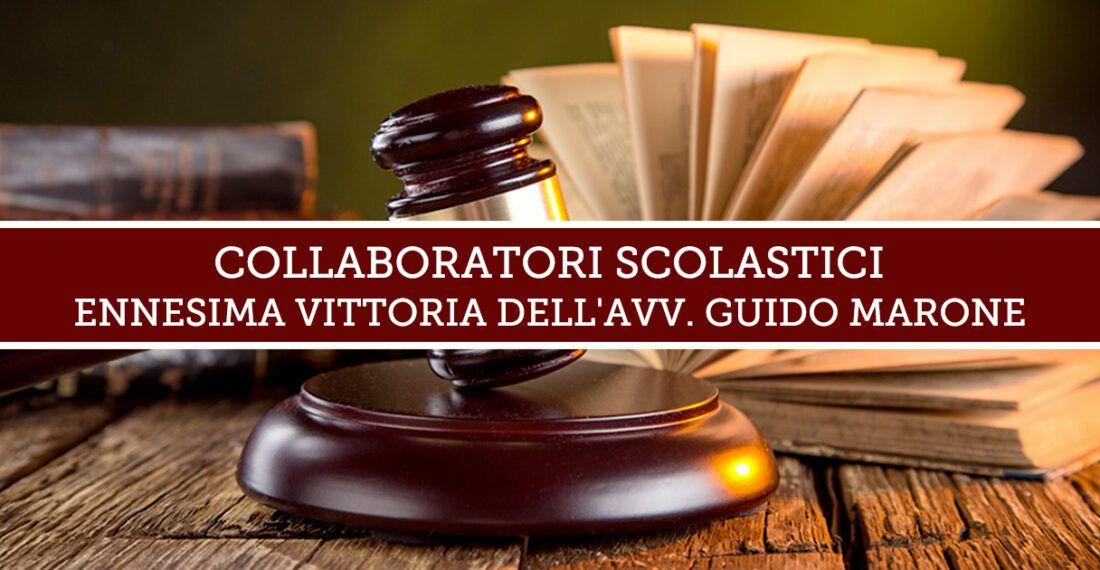 Collaboratori scolastici: ennesima vittoria dello Studio Legale Marone